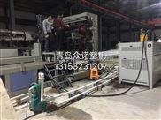 众诺销售pe塑料板材生产线设备