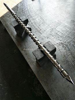 耐磨式工业无卤螺杆