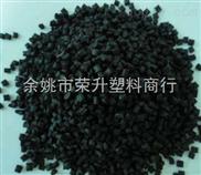 自产聚苯硫醚PPS 耐高温,耐腐蚀PPS 增强环保PPS再生料 回料