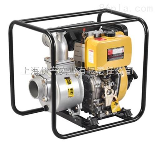 3寸电启动柴油机水泵价格