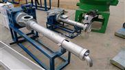 恒泰机械专业生产批发 180塑料造粒机 废塑料颗粒机上料机喂料机