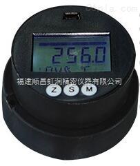 虹润推出多样传输方式的温度变送器