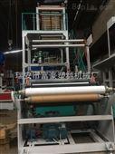 供应PE吹膜机 专业针对背心袋吹膜机