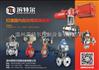 温州唯一一家生产气动执行器AG系列气缸