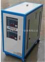 日欧水温机 高温型水温机