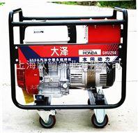 工程管道焊230a移动式本田汽油发电焊机厂家