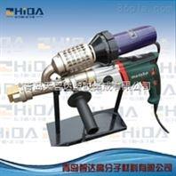 厂家直供天智达牌手提挤出塑料焊枪TZD-B型