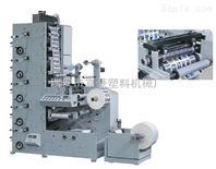 RY320-A型全自動柔性版印刷機