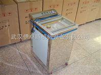 米砖真空包装机