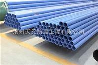 涂塑钢管价格 涂塑钢管型号规格