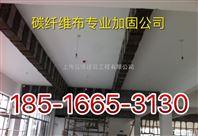 昆明碳纤维布生产厂家>昆明碳纤维厂家批发价格