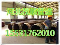 超级保温的聚氨酯保温钢管
