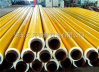 集体供暖 供热钢管管道保温 聚氨酯发泡保温管道