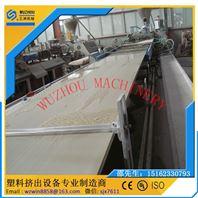PVC门板生产线设备