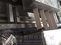 PVC扣条生产线设备