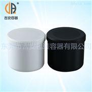 1L油墨罐 敞口直筒1升塑料包装瓶 螺旋盖带内盖包装桶 厂家直销