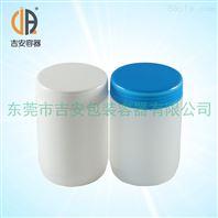 500ml包装塑料广口瓶 500g圆形大口罐 厂家直销