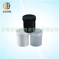 100G大口直筒瓶 塑料包装瓶 100ML油墨罐瓶 厂家直销 质量保证