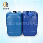 小口塑料化工桶 25L升方扁兰塑料桶 厂家直销 价格优惠 质量保证