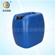 大量供应HDPE 30L小口蓝色化工桶 30kg方扁塑料包装桶 厂家直销
