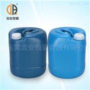 现货供应20L化工塑料桶 20升小口HDPE化工包装桶 水桶 厂家直销