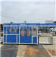 上海骏精赛生产供应 3D立体墙贴吸塑机 质量保证