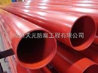 湖北建设工程环氧粉末防腐钢管