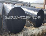 大口径环氧煤沥青防腐钢管最新价格行情