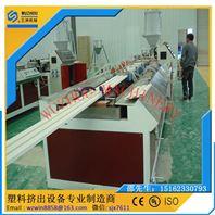 PVC木塑波浪板生产线 塑料百叶板设备