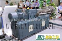南京科亚实验机