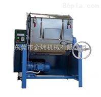 生产工业卧式混料机