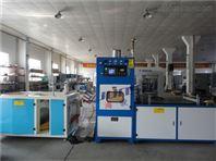 高周波折盒压痕机 上海骏精赛厂家生产 PLC控制 自动压痕切断 一次压痕成形