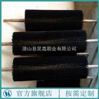 鼓式硫化机清理毛刷辊 清扫尼龙毛刷 扫粉刷
