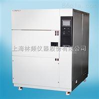 上海冷熱沖擊箱直銷