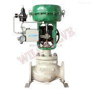进口气动压力调节阀-德国技术制造工艺