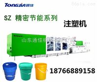 塑料桶生产设备