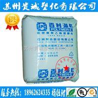 LDPE/台湾亚聚/M2100 注塑级ldpe 塑胶原料 低密度高压聚乙烯