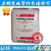 现货供应 LDPE 茂名石化 2420D 耐老化 薄膜级 低密度高压聚乙烯