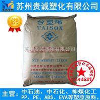 EVA 台湾塑胶 7440M VA含量14% 熔体流动速率4 高弹性 高柔韧性