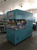 供应膜结构高周波焊接机 可焊3CM宽100CM长 焊接牢 上海骏精赛厂家生产