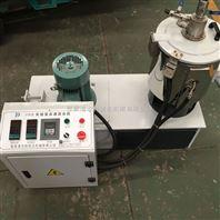 实验室混合机-小型高速混合机