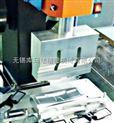 超声波发光标志塑料热熔焊接机