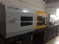 韩国进口注塑机宇进55T原装注塑机出售