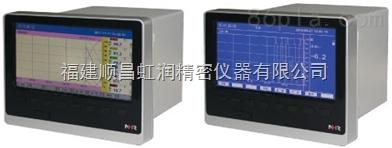 虹润工业无纸记录仪