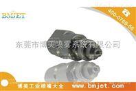 不锈钢高压扁平扇形喷嘴设计特点-博美喷嘴大全厂家
