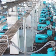 GAOSI1040塑胶中央供料系统厂家