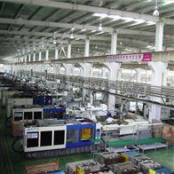 GAOSI1018塑料集中供料