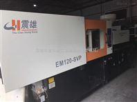 出售二手注塑机震德注塑机EM120SVP伺服注塑机多台