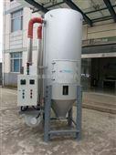 工业除湿干燥机热风式