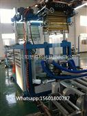 上海熱縮薄膜吹膜機現貨免費提供配方培訓免費安裝調18939708502